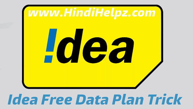 idea free 250 mb per month data plan for 6 month trick