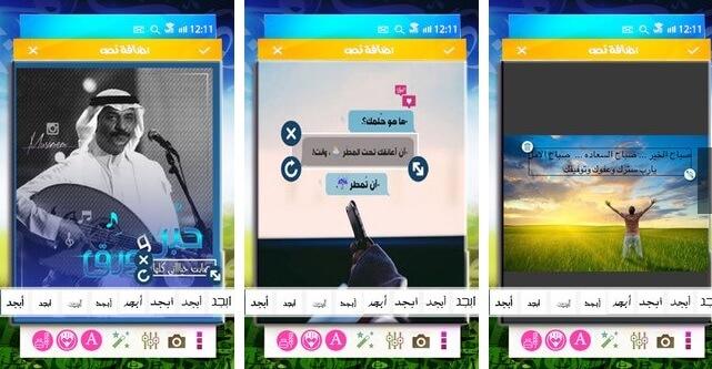 تحميل برنامج كتابه على الصور بالعربي
