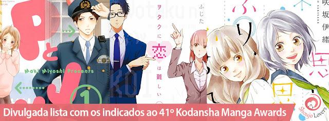 Divulgada lista com os indicados ao 41º Kodansha Manga Awards