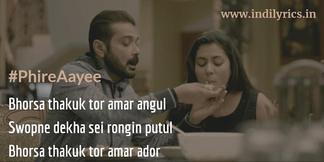 Phire Aaayee Khuku Aaye | Bagh Bandi Khela | Full song Lyrics with English Translation and Real Meaning | Anupam Roy