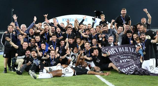 Το κύπελλο κατέκτησε ο ΠΑΟΚ επικρατώντας της ΑΕΚ με 2-1