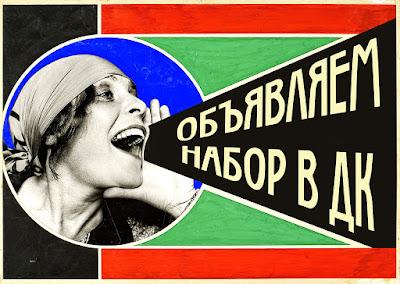 http://ckvorets.blogspot.ru/2016/04/blog-post_5.html