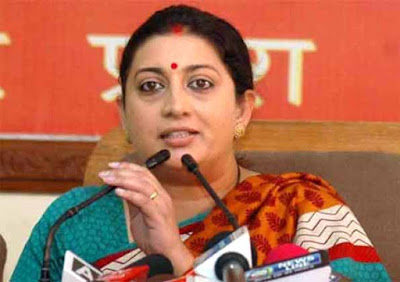 Smriti Irani, HRD minister smriti irani, Human Resources Development Minister, Women's Science Congress, University of Mysore