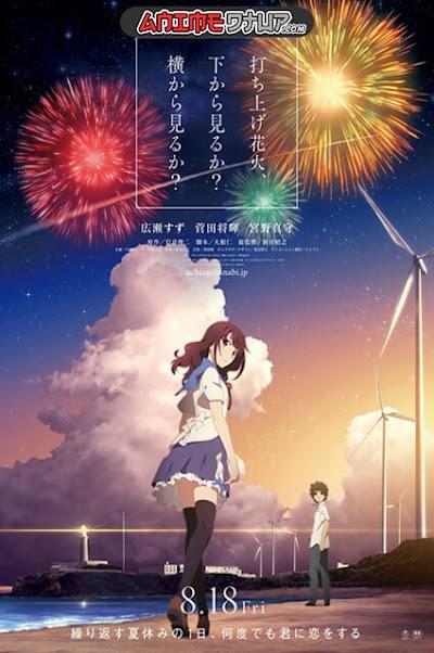 Fireworks [Castellano/Japones] [WEB-DL 1080p]