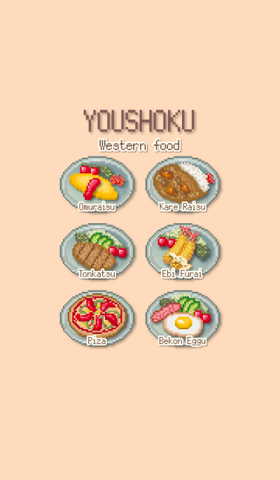 Western food (1)