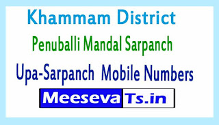 Penuballi Mandal Sarpanch Upa-Sarpanch Mobile Numbers Khammam District in Telangana State
