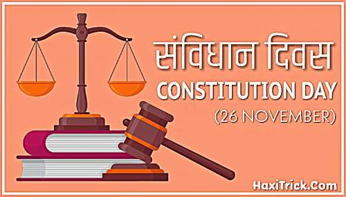 Indian Constitution Day 2019 Information in Hindi National Law Day