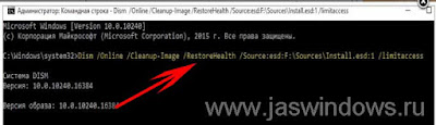 Dism /Online /Cleanup-Image /RestoreHealth /Source:esd:F:\Sources\Install.esd:1 /limitaccess