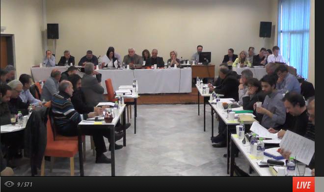 LIVE:Ζωντανή μετάδοση Περιφερειακού Συμβουλίου 3-4-2015