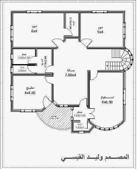 Amazing Three House Plans about 150 to 200 Meter Square