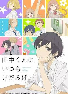 Download Tanaka-kun wa Itsumo Kedaruge Subtitle Indonesia Batch Episode 1 – 12