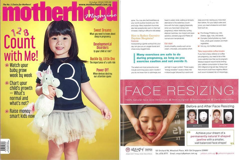 Yakson House Motherhood Magazine With Yakson Yakson Article Motherhood Care Healthy Tip Beauty Tip K Beauty