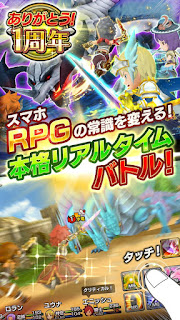 12 Odins Royal Road RPG MOD Terbaru 1.12.9 APK
