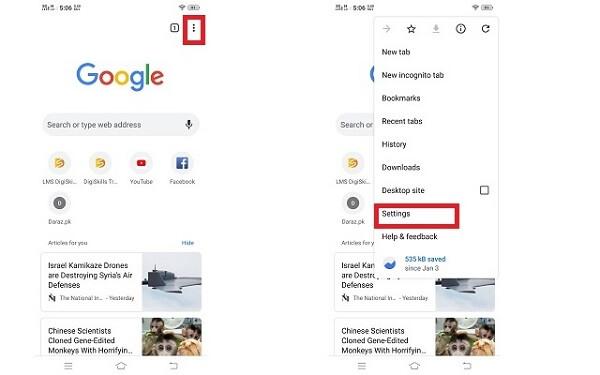 كيفية تمكين أو تعطيل مانع الإعلانات على تطبيق متصفح جوجل كروم