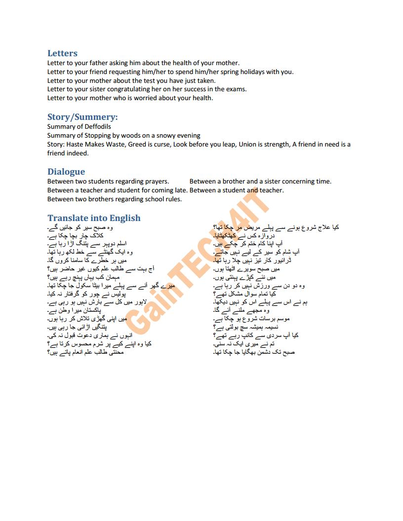 english papers for class 9 Document directory database online english olympiad sample papers class 9 english olympiad sample papers class 9 - in this site is not the similar as a answer.