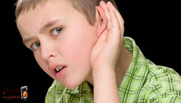 بالتفاصيل الطفل ثقيل السمع - الطفل الأصم deaf child