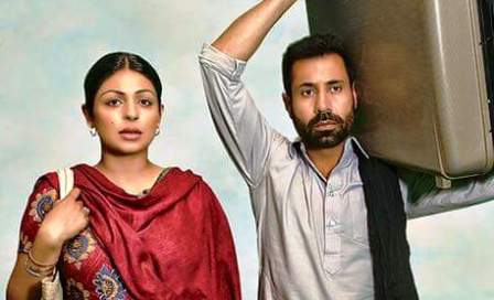 Marjawan Lyrics - Channo Kamli Yaar Di (2016) | Neeru Bajwa and Binnu Dhillon
