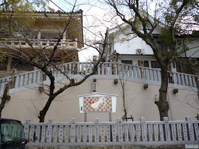 高津宮相合坂良縁の坂縁結びの坂