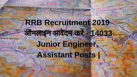 RRB Recruitment 2019,rrb jobs,railway jobs 2018,rrb,railway jobs,jobs,latest jobs,rrb new jobs,railway rrb jobs,govt jobs,rrb jobs 2018 2019,rrb technician jobs,government jobs,rrb railway jobs 2018,latest railway jobs,rrb section engineer jobs