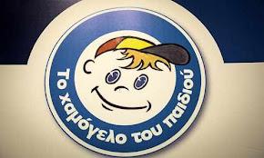alert-stin-kinotita-tou-facebook-apo-to-chamogelo-tou-pediou
