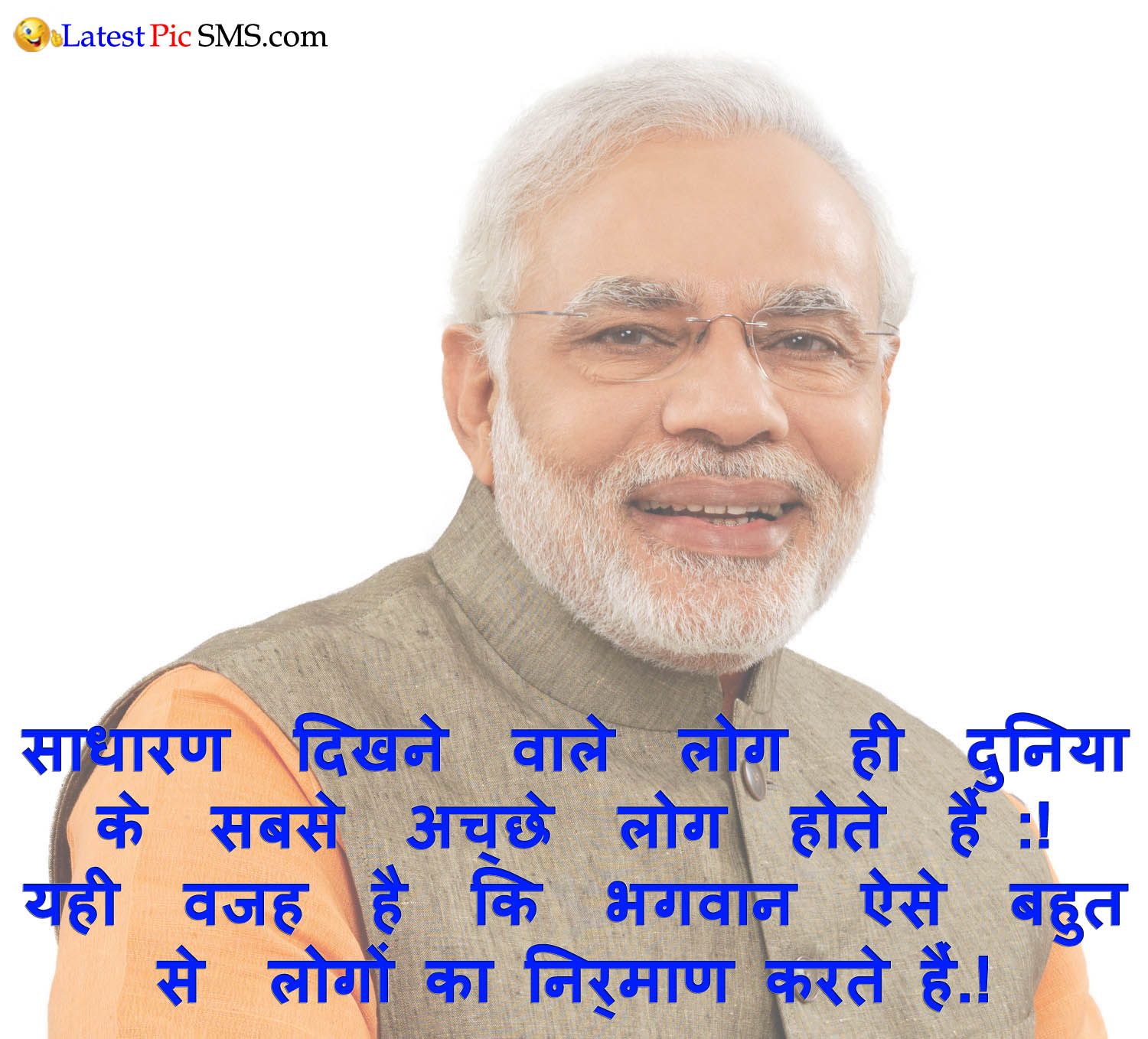 Narendra modi Thoght like PMO
