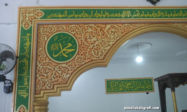 Dekorasi kaligrafi mihrab timbul pekanbaru, kaligrafi kampar, kaligrafi timbul