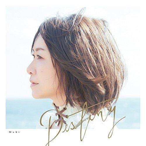 [Single] 大槻マキ – Destiny (2016.07.20/MP3/RAR)