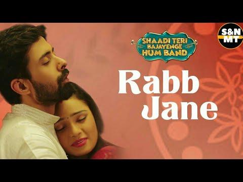Rabb Jane Lyrics