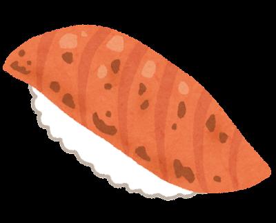 炙りサーモンのお寿司のイラスト