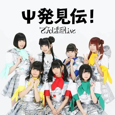 Download Ost Ending Saiki Kusuo no Ψ-nan 2
