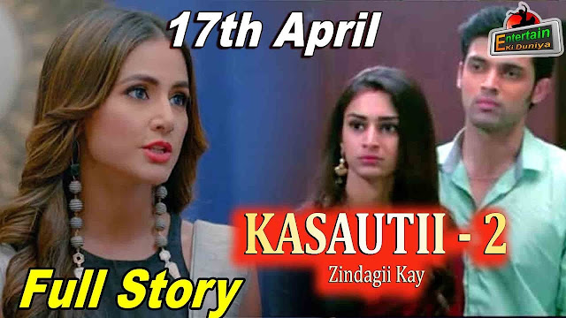 Upcoming Twist : Prerna refuses to believe and help Anurag in Kasauti Zindagi Ki 2