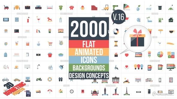 قالب افتر افكت 2000 أيقونة فلات متحركة اكثر من رائعة