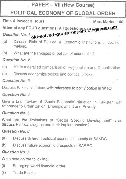 U s and global economics essay