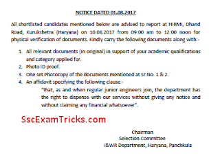 Haryana Irrigation Department JE Result 2017
