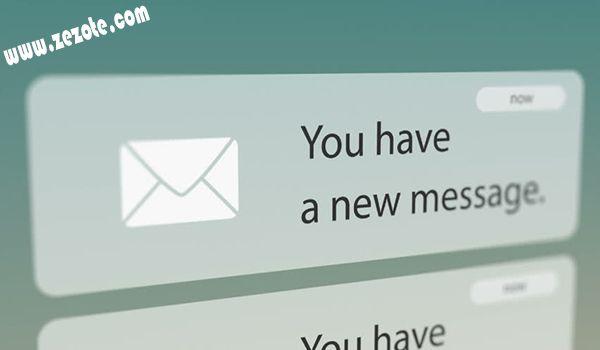 كيف تتأكد إذا قرأ أحدهم رسالتك أم لا
