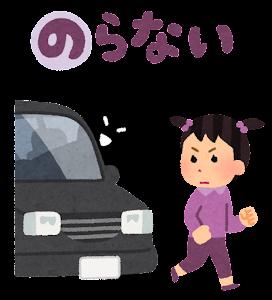 「いかのおすし」のイラスト(のらない)