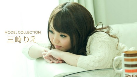 Model Collection Rie Misaki