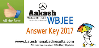 WBJEE Answer Key by Aakash Institute, WBJEE 2017 Answer Key