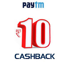 Get rs 10 Paytm cash on every Paytm account - both new and old