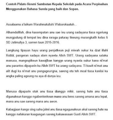 CONTOH PIDATO RESMI UNTUK SAMBUTAN PERPISAHAN MENGGUNAKAN BAHASA SUNDA YANG BAIK DAN SOPAN TERBARU 2016
