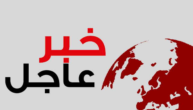 عاجل...دقت طبول الحرب والصواريخ من غزة الان ...تفاصيل الحدث!!!