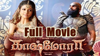 Kashmora Full Movie Watch Online