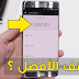 إليك طريقة معرفة أفضل الهواتف في العالم عن طريق البانشمارك Benchmark + فحص هاتفك