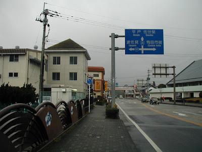 佐賀・長崎
