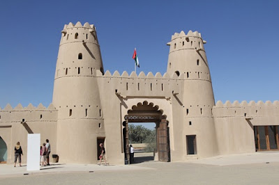 Al-Jahili fortress