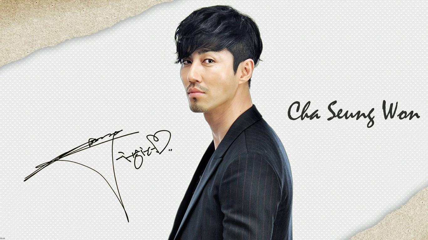 Son Seung Won: Cha Seung Won South Korean Actor