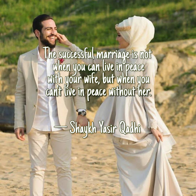 Husband and Wife in Islam Pictures