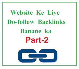 Website Ke Liye Do-Follow Backlinks Banaye Part-2