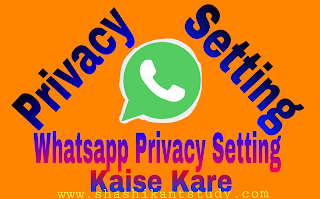 whatsapp-privacy-setting-kaise-kare