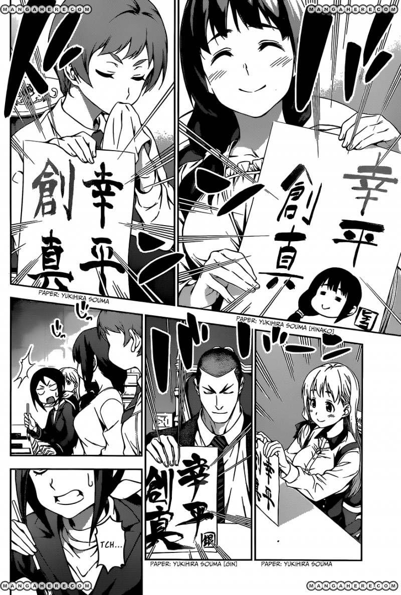 Shokugeki no Soma - Chapter 98